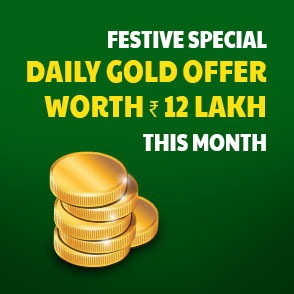 online rummy promotions