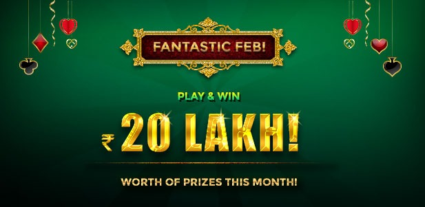 classic rummy february promotions 2018