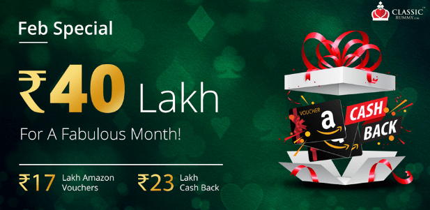 Rummy Online February Month Promotions 2019