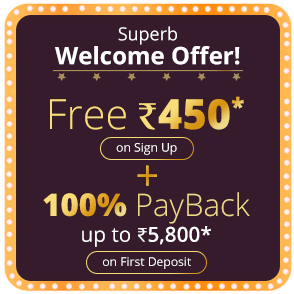 Rummy Online Welcome Bonus Offer