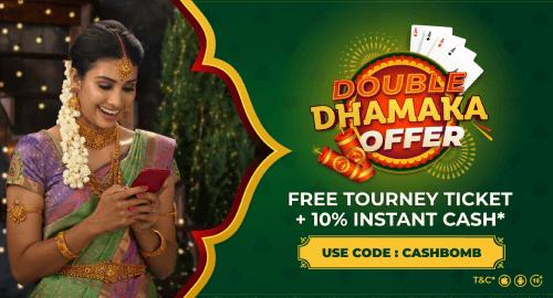 double dhamaka offer