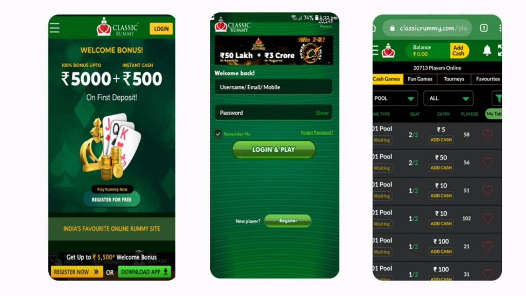 rummy cash game