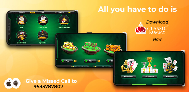 rummy cash game download play win cash