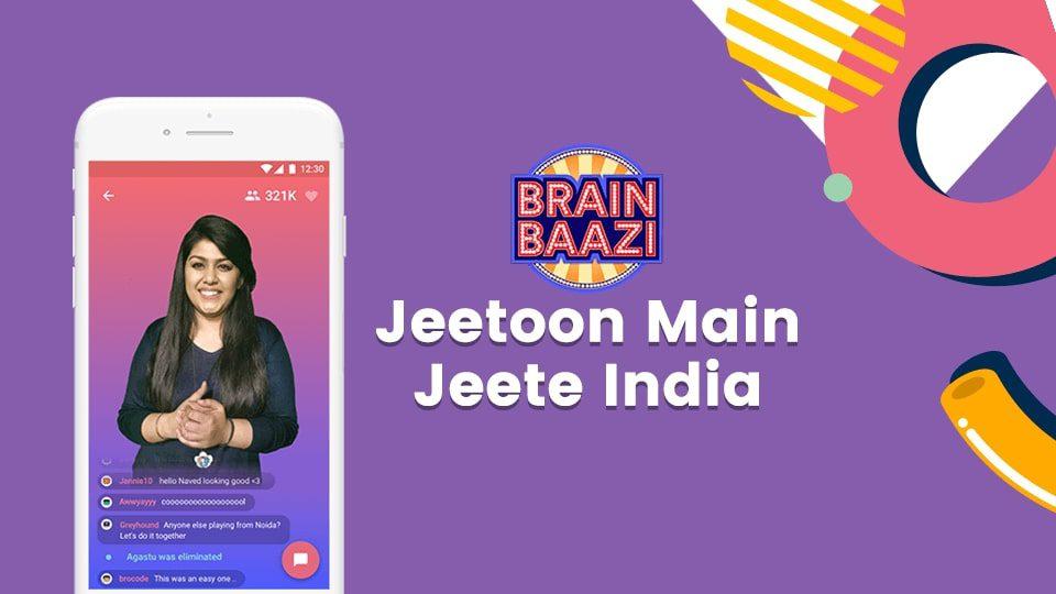 brainbaazi app