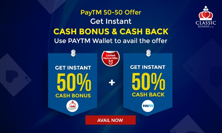 paytm offer
