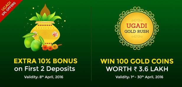 classic-rummy-ugadi-special-offer
