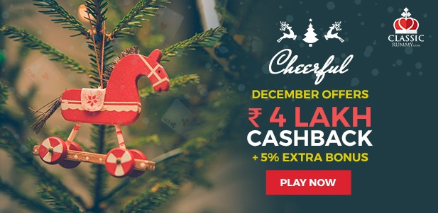 december classic rummy promotions