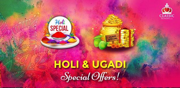 holi-ugadi-rummy-offers