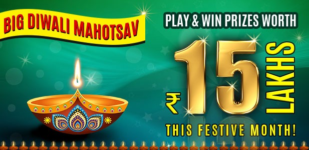 classic rummy october month promotions