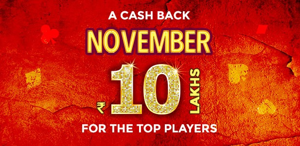 exciting november classic rummy cash back offer